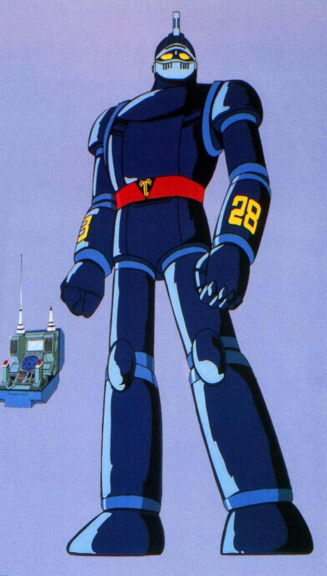 Super robot tetsujin go