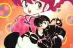 MADE IN JAPAN: RANMA 1/2 (02-01-1998)